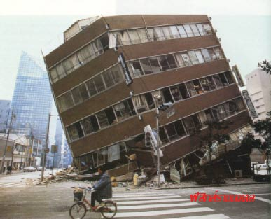 1964 Earthquake Anchorage Alaska